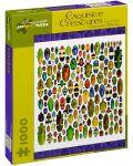 Puzzle Pomegranate de 1000 piese - Creaturi rafinate, Christopher Marley - 1t
