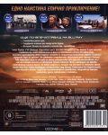 Australia (Blu-Ray) - 2t