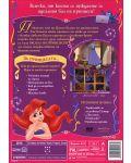 Princess Party (DVD) - 2t