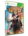 BioShock Infinite (Xbox One/360) - 6t