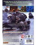Call of Duty: Modern Warfare 2 (Xbox One/360) - 2t