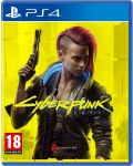Cyberpunk 2077 - Day One Edition (PS4) - 3t