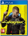 Cyberpunk 2077 - Day One Edition (PS4) - 1t