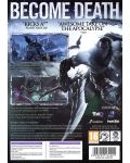 Darksiders II - Limited Edition (PC) - 3t