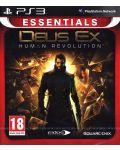 Deus Ex: Human Revolution (PS3) - 1t
