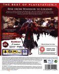 Dragon Age II - Essentials (PS3) - 6t