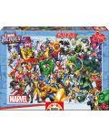 Puzzle Educa de 1000 piese - Eroii Marvel - 1t