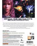 Final Fantasy XIII-2 (Xbox 360) - 3t