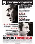 Frost/Nixon (DVD) - 1t