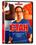 Big Stan (DVD) - 3t
