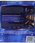 I, Robot (Blu-ray) - 2t