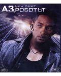 I, Robot (Blu-ray) - 1t
