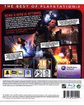 inFAMOUS 2 - Essentials (PS3) - 13t