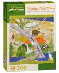 Puzzle Pomegranate de 300 piese - Pasari si animale, Winthrop Turney - 1t