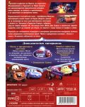 Cars (DVD) - 3t