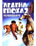 Ice Age: The Meltdown (DVD) - 1t
