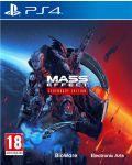 Mass Effect: Legendary Edition (PS4) - 1t