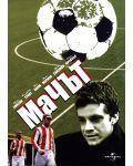 The Match (DVD) - 1t