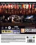 Medal of Honor: Warfighter (PS3) - 12t