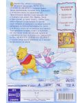 Winnie the Pooh: Seasons of Giving (DVD) - 2t