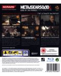 Metal Gear Solid 4 Guns Of the Patriots - 25th Anniversary Edition (PS3) - 13t