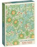 Puzzle-uri cubulete Pomegranate de 12 piese - Gradina, William Maurice - 1t