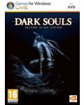 Dark Souls: Prepare to Die Edition (PC) - 1t