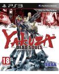 Yakuza: Dead Souls (PS3) - 1t