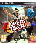 Kung Fu Rider (PS3) - 1t