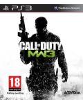Call of Duty: Modern Warfare 3 (PS3) - 1t