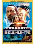 Race to Witch Mountain (DVD) - 1t