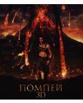 Pompeii (Blu-ray 3D и 2D) - 1t