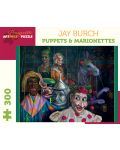 Puzzle Pomegranate de 300 piese - Papusi si marionete, Jay Burch - 1t