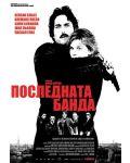 The Last Gang (DVD) - 1t