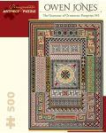 Puzzle Pomegranate de 500 piese - Gramatica ornamentului - Pompeii numarul 3, Owen Jones - 1t