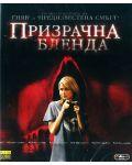 Shutter (Blu-ray) - 1t