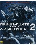 Aliens vs. Predator: Requiem (Blu-ray) - 1t