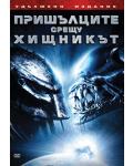 Aliens vs. Predator: Requiem (DVD) - 1t