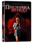 Shutter (DVD) - 1t