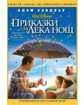 Bedtime Stories (DVD) - 1t