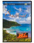 Relaxation - Sailboat Voyage (DVD) - 1t