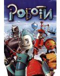 Robots (DVD) - 1t