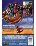 Robots (DVD) - 2t