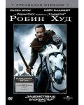 Robin Hood - Editie speciala (DVD) - 1t