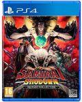 Samurai Shodown: Neogeo Collection (PS4) - 1t