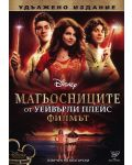 Wizards of Waverly Place: The Movie (DVD) - 1t