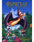 FernGully: The Last Rainforest (DVD) - 1t