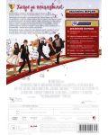 High School Musical 3: Senior Year (DVD) - 3t