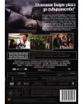 The Happening (DVD) - 3t