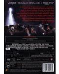 Mirrors (DVD) - 3t